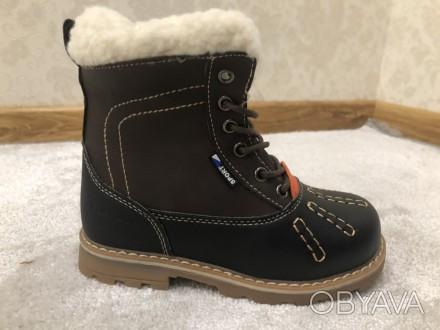ᐈ Взуття на хлопчика еко шкіра зимове ᐈ Львів 380 ГРН - дошка ... 5571d69fb4d83