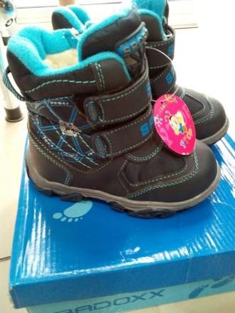 Зимние ботинки на меху для мальчика р 24 стелька 15см.. Новомосковск. фото 1