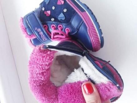 Чобітки зимові для дівчинки.. Тячев. фото 1