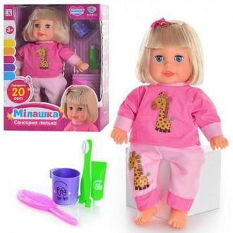 Интерактивная кукла лялька сенсорная Говорити 20 фраз. Залещики. фото 1