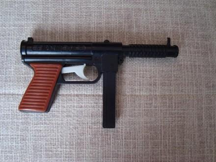 Пистолет, автомат детская игрушка. Славутич. фото 1