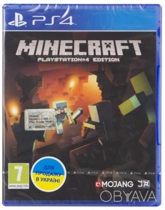 Игра Minecraft. Playstation 4 Edition для игровой приставки Sony Playstation 4. . Запорожье, Запорожская область. фото 1