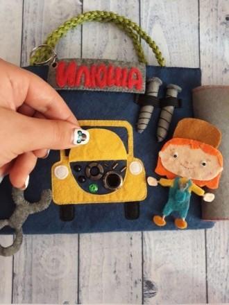 развивающий планшет из фетра на заказ детский набор инструментов. Кременчуг. фото 1