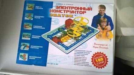 электронный конструктор ЗНАТОК. Новомосковск. фото 1