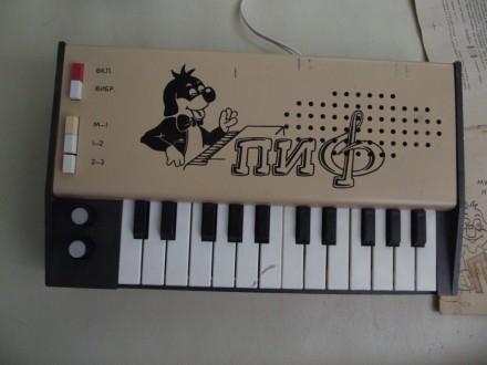 Музыкальная игрушка синтезатор ПИФ. Ужгород. фото 1