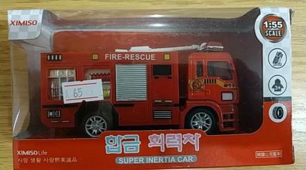 Машинки Вантажні Пожежна Пожарна. Коломыя. фото 1