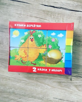 Продам дерев'яні кубики. Ровно. фото 1