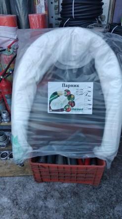 Продам парник мини теплица 3м из агроволокна. Харьков. фото 1
