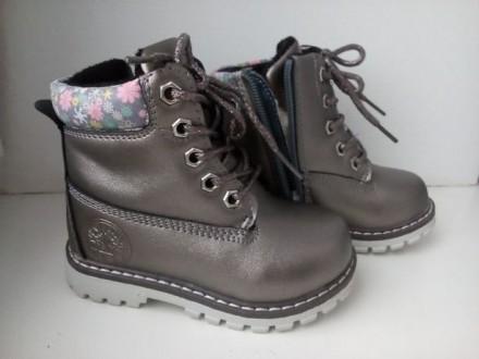 Новые сапоги сапожки кожаные. Звенигородка. фото 1