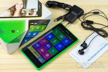 Nokia XL Dual SIM на 2 сим карты