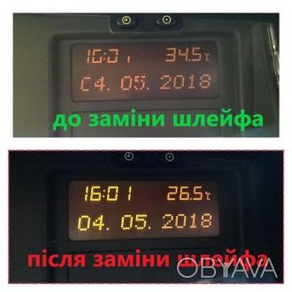 Вітаю! пропоную відновити зображення на ВАШОМУ бортовому компютері на панелі Оп. Львов, Львовская область. фото 1