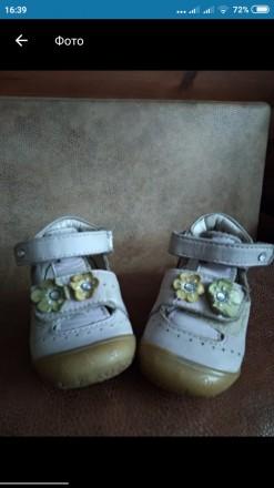 Туфлі (туфли) дитячі шкіряні 19 розмір. Житомир. фото 1