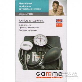 .Тонометр Gamma 700 К •Высокоточный манометр с улучшенным механизмом •Крепка. Днепр, Днепропетровская область. фото 1