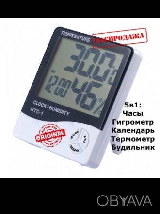 Метеостанция HTC-1 Часы Будильник Гигрометр Термометр