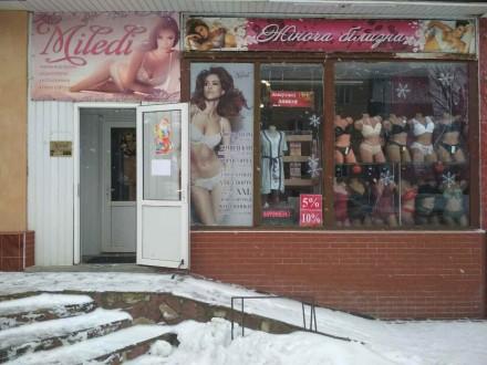 Магазин жіночої білизни
