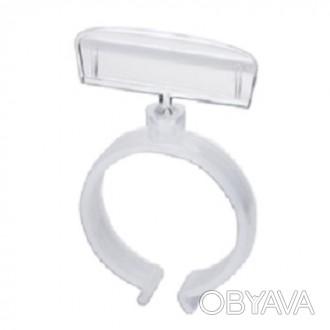 Тримач цінника діаметром 45-70 мм пластиковий поворот ценникодержатель