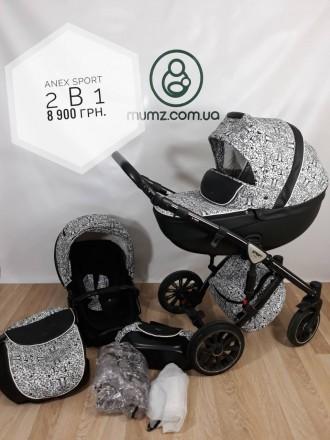 Детская коляска Anex Sport 2 в 1, коляски из Европы ,Anex ,Adamex. Сумы. фото 1