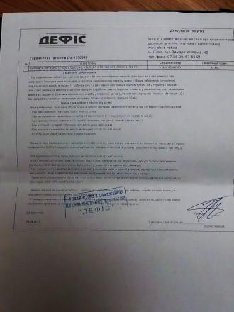 Продаю видеокарту GTX 1050 в идеальном состоянии. Причина: покупка GTX 1060.  . Львов, Львовская область. фото 5