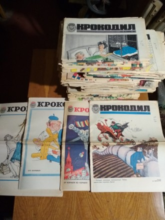 Советские сатиристические журналы