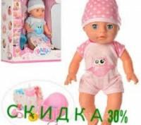 Пупс Baby born скидка от санты 30%. Ивано-Франковск. фото 1