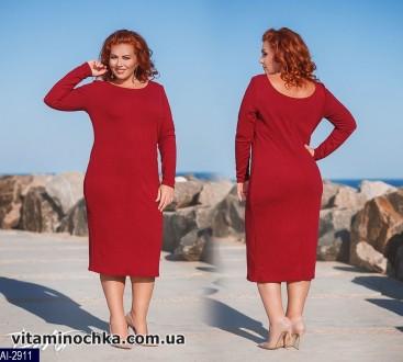 Платье женское (есть расцветки) размеры   50 52 54 56. Купянск. фото 1