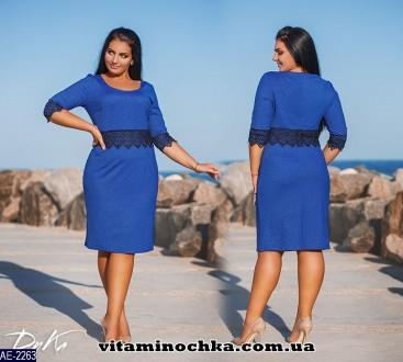 Платье женское   размеры  50 52 54 56 . Купянск. фото 1