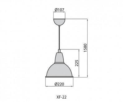 Светильник для баров и бильярда Brilum | Brilux XF-22. Киев. фото 1