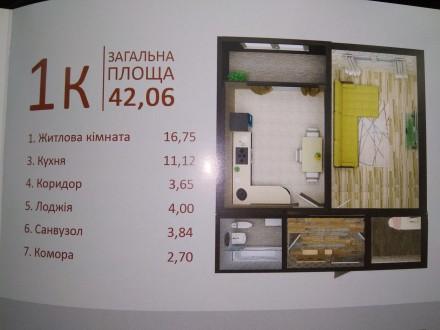 Квартира в новом доме жк Домашний. Житомир. фото 1