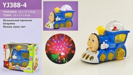 Розвивальні іграшки Паровоз Томас їздить світло звук проектор. Коломыя. фото 1