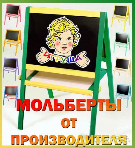 Отправка осуществляется транспортными компаниями: Деливери, Интайм и Новая почта. Одесса, Одесская область. фото 1