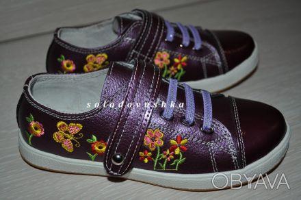 Красивые туфельки-кроссовки с вышивкой  для маленькой модницы - НОВЫЕ -   - ве. Чернигов, Черниговская область. фото 1