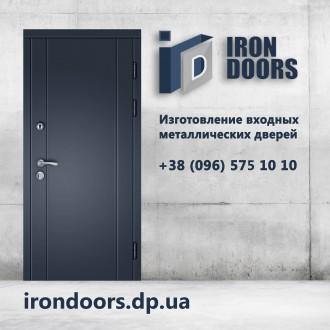 Изготовление входных металлических дверей.. Днепр. фото 1