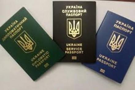 Продам дипломатический паспорт Украины. Киев. фото 1