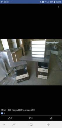 Маникюрные столы,этажерки,полки для гель лаков,столы для визажистов. Весь катало. Херсон, Херсонская область. фото 4