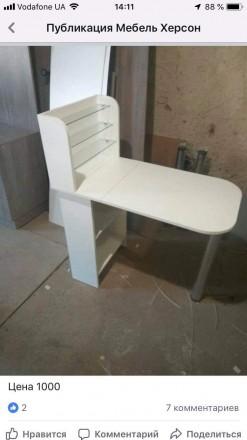 Маникюрные столы,этажерки,полки для гель лаков,столы для визажистов. Весь катало. Херсон, Херсонская область. фото 3