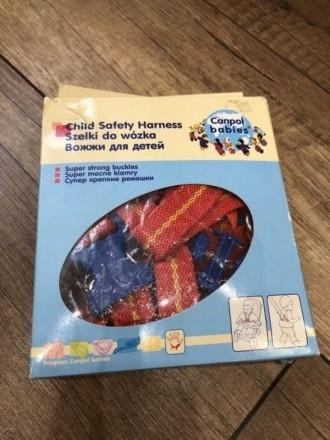 Вожжи для детей Canpol babies. Сумы. фото 1