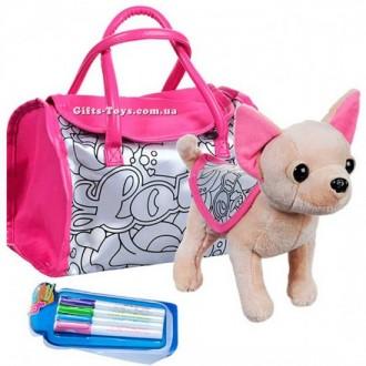 Собачка в сумочке-раскраске кики с фломастерами как chi chi love. Монастырище. фото 1