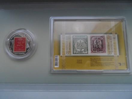 Продам буклет: 5 гривен 2018г. с 2-мя марками посвящены первым украинским почтов. Сумы, Сумская область. фото 4