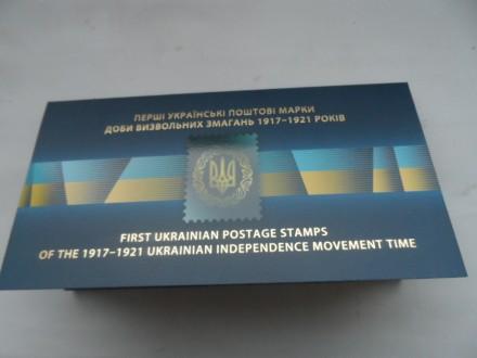 Продам буклет: 5 гривен 2018г. с 2-мя марками посвящены первым украинским почтов. Сумы, Сумская область. фото 2