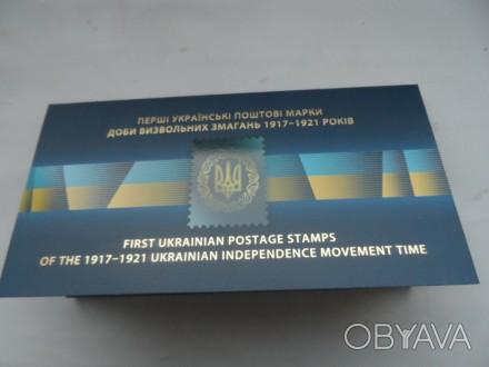 Продам буклет: 5 гривен 2018г. с 2-мя марками посвящены первым украинским почтов. Сумы, Сумская область. фото 1