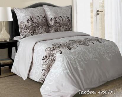 Трюфель, постельное белье из 100% хлопка. Львов. фото 1