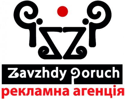 Наружная Рекламма. Киев. фото 1