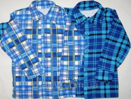 Детские рубашки с начёсом р.32. Одесса. фото 1