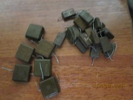 конденсаторы ксо и другие. Кривой Рог. фото 1