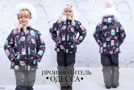 Детская одежда. Дропшиппинг. Опт и розница.. Одесса. фото 1