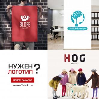 Разработка логотипа бренда заказать торговую марку дизайн. Киев. фото 1