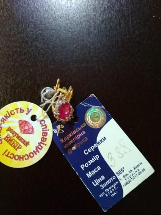 Девочки, продаю золотые 585 проба  и серебряные 925 проба   украшения, красивое . Киев, Киевская область. фото 4