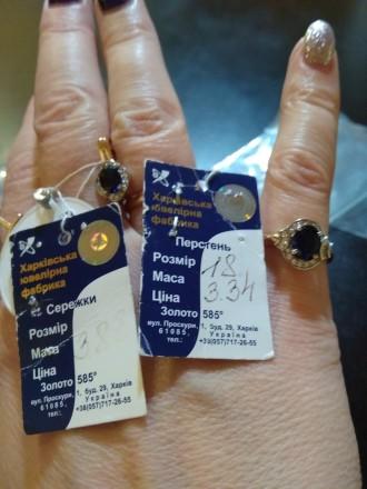 Девочки, продаю золотые 585 проба  и серебряные 925 проба   украшения, красивое . Киев, Киевская область. фото 2