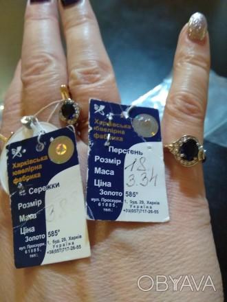 Девочки, продаю золотые 585 проба  и серебряные 925 проба   украшения, красивое . Киев, Киевская область. фото 1