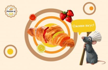 Здравствуйте, меня зовут Анастасия. Я - веб-дизайнер, графический дизайнер.  С . Полтава, Полтавская область. фото 13